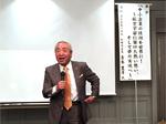 平成29年新年講演会のご報告
